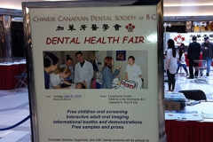 2014_dental_fair_IMG_1103