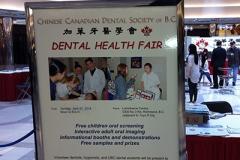 2014_dental_fair_IMG_1103